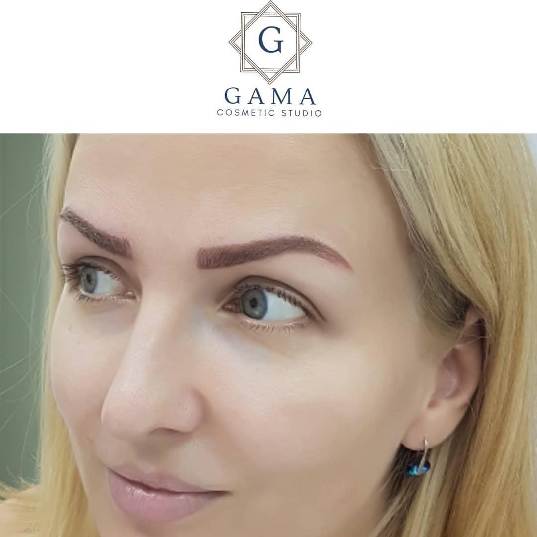 Козметично студио Gama Cosmetic Studio