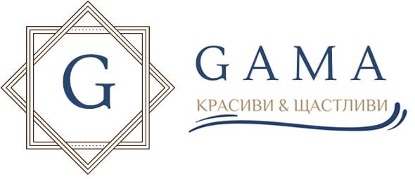 Gama Cosmetic